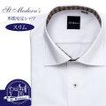 ワイシャツ[St.Moderns] ワイドスプレッド 別生地 ホワイトドビーダイヤ柄 形態安定 スリム型 P12STW224