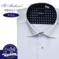 ワイシャツ[St.Moderns] ワイドスプレッド 別生地 ライトブルードビーダイヤ柄 形態安定 スリム型 P12STW225