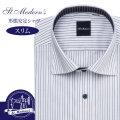 ワイシャツ[St.Moderns] ワイドスプレッド 別生地 ホワイト×ネイビーストライプ 形態安定 スリム型 P12STW226