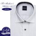 ワイシャツ[St.Moderns] ワイドスプレッド 別生地 ホワイト×ライトグレーストライプ 形態安定 スリム型 P12STW227
