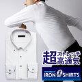 ワイシャツ[TECHNOWAVE] ボタンダウン アイロンゼロシャツ ニット ドビーストライプ 形態安定 標準型 P12TWB256