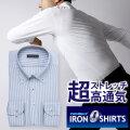 ワイシャツ[TECHNOWAVE] ボタンダウン アイロンゼロシャツ ニット ブルーストライプ 形態安定 標準型 P12TWB258