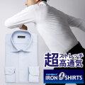 ワイシャツ[TECHNOWAVE] ワイドスプレッド アイロンゼロシャツ ニット ブルードビー無地 形態安定 標準型 P12TWW256