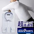 ワイシャツ[TECHNOWAVE] ワイドスプレッド アイロンゼロシャツ ニット ネイビーストライプ 形態安定 標準型 P12TWW257
