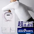 ワイシャツ[TECHNOWAVE] ワイドスプレッド アイロンゼロシャツ ニット ピンクドビー無地 形態安定 標準型 P12TWW258