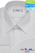 ワイシャツ[YUKIKOHANAI] レギュラーカラー 純綿 防汚加工 グレー無地 形態安定 標準型 P12YHR202
