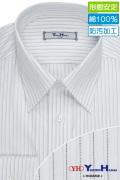 ワイシャツ[YUKIKOHANAI] レギュラーカラー 純綿 防汚加工 白地×グレーストライプ 形態安定 標準型 P12YHR204