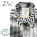カジュアルシャツ[CREW] ボタンダウン 純綿 ブラックチェック 本縫い仕様標準型 P13CWB276