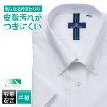半袖ワイシャツ[BLUERIVER] ボタンダウン スパノ 衿部分防汚素材 ドビーチェック 形態安定 標準型 P16BRB234