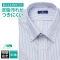 半袖ワイシャツ[BLUERIVER] ボタンダウン スパノ 衿部分防汚素材 ストライプ 形態安定 標準型 P16BRB236
