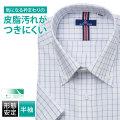 半袖ワイシャツ[BLUERIVER] ボタンダウン スパノ 衿部分防汚素材 ネイビー 形態安定 標準型 P16BRB237