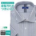 半袖ワイシャツ[BLUERIVER] ワイドスプレッド スパノ 衿部分防汚素材 ロンドンストライプ 形態安定 標準型 P16BRW222