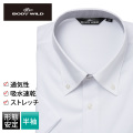 半袖ワイシャツ[BODYWILD] ボタンダウン 通気性 吸水速乾 ストレッチ ドビー柄 形態安定 スリム型 P16BWB241