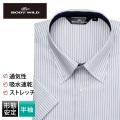 半袖ワイシャツ[BODYWILD] ボタンダウン 通気性 吸水速乾 ストレッチ ネイビー 形態安定 スリム型 P16BWB245
