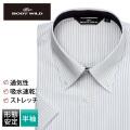 半袖ワイシャツ[BODYWILD] ボタンダウン 通気性 吸水速乾 ブラックストライプ 形態安定 スリム型 P16BWB247