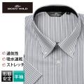 半袖ワイシャツ[BODYWILD] ボタンダウン 通気性 吸水速乾 ブラックストライプ 形態安定 スリム型 P16BWB248
