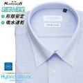 半袖ワイシャツ[HybridSensor] ボタンダウン 日本製生地 ハイブリッドセンサー 形態安定 スリム型 P16HBB090