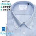 半袖ワイシャツ[HybridSensor] ボタンダウン 日本製生地 ハイブリッドセンサー 形態安定 スリム型 P16HBB091