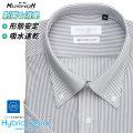 半袖ワイシャツ[HybridSensor] ボタンダウン 日本製生地 ハイブリッドセンサー 形態安定 スリム型 P16HBB092