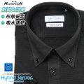 半袖プルオーバー[HybridSensor] ボタンダウン 日本製生地 ハイブリッドセンサー 形態安定 スリム型 P16HBB096