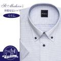 半袖ワイシャツ[St.Moderns] ボタンダウン 吸水速乾 ネイビードットドビー 形態安定 スリム型 P16STB008