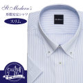 半袖ワイシャツ[St.Moderns] ボタンダウン 吸水速乾 ブルー濃淡ストライプ 形態安定 スリム型 P16STB009