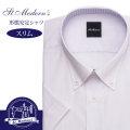 半袖ワイシャツ[St.Moderns] ボタンダウン 吸水速乾 ピンク・グレーピンストライプ 形態安定 スリム型 P16STB010