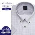 半袖ワイシャツ[St.Moderns] ボタンダウン 吸水速乾 グレー×ホワイトチェック 形態安定 スリム型 P16STB011