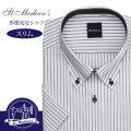 半袖ワイシャツ[St.Moderns] ボタンダウン 吸水速乾 ホワイト×ブラックストライプ 形態安定 スリム型 P16STB012