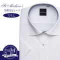 半袖ワイシャツ[St.Moderns] ワイドスプレッド 吸水速乾 ドビーストライプ+飛び柄 形態安定 スリム型 P16STW007
