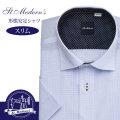 半袖ワイシャツ[St.Moderns] ワイドスプレッド 吸水速乾 ライトブルー×チェック 形態安定 スリム型 P16STW008