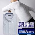 半袖ワイシャツ[TECHNOWAVE] ボタンダウン アイロンゼロシャツ ネイビー 形態安定 標準型 P16TWB267