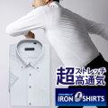 半袖ワイシャツ[TECHNOWAVE] ボタンダウン アイロンゼロシャツ グレー 形態安定 標準型 P16TWB271