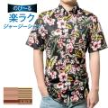 半袖カジュアルシャツ[CREW] ボタンダウン ジャージーニット ブラック地×ピンク系花柄標準型 P17CWB044
