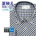七分袖ワイシャツ[giacca-camicia] ボタンダウン 前身頃バイヤス チェック 形態安定 スリム型 P19GCB211
