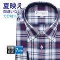 七分袖ワイシャツ[giacca-camicia] ボタンダウン 別生地 ネイビー×レッドチェック 形態安定 スリム型 P19GCB214