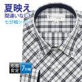 七分袖ワイシャツ[giacca-camicia] ボタンダウン 前身頃バイヤス ネイビー 形態安定 スリム型 P19GCB215