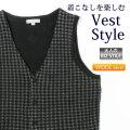 メンズアウター[PLATEAU] ジャガード編み ブラック×グレー千鳥格子柄(後ろ身頃ブラック無地) 標準型 P23PLV273