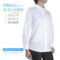 ●まとめ買い対象●レディース[PLATEAU] 形態安定 スキッパー 着丈長め ホワイトブロード 標準型 P31PLA525