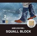 【メール便可】 メール便送料無料 [PLATEAU] レッグカバー 雨 防水 撥水 雨具 スコールブロック P93S1GS01