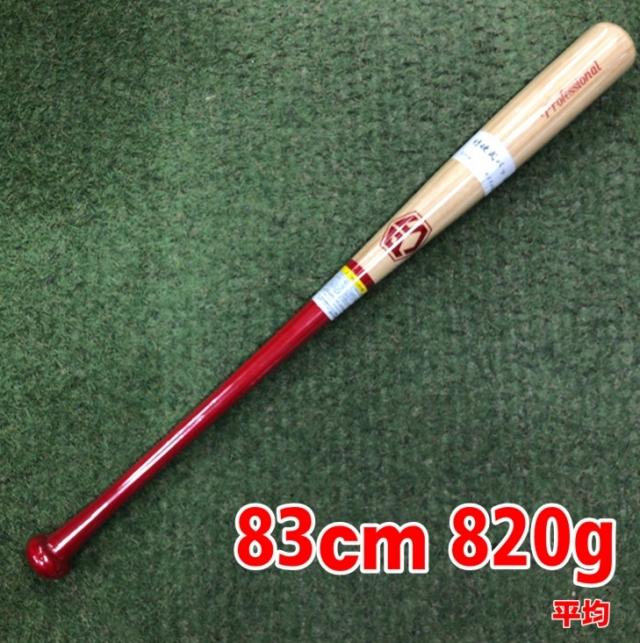 オリジナル竹バット 83cm820g平均