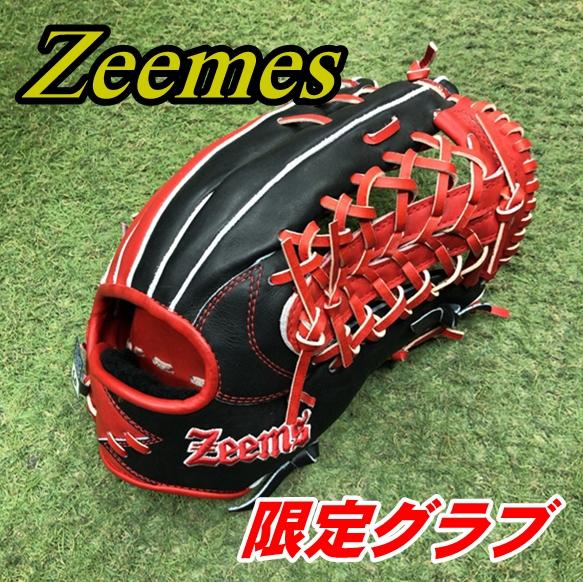 ジームス Zeems 限定軟式グラブ ブラック×レッド KG-99GBN
