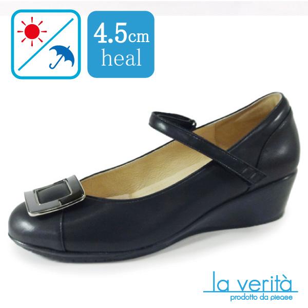 ラベリータ (ルッカ・ Lucca)no.2104/ブラック/ベルトパンプス/4.5cmヒール/Laverita