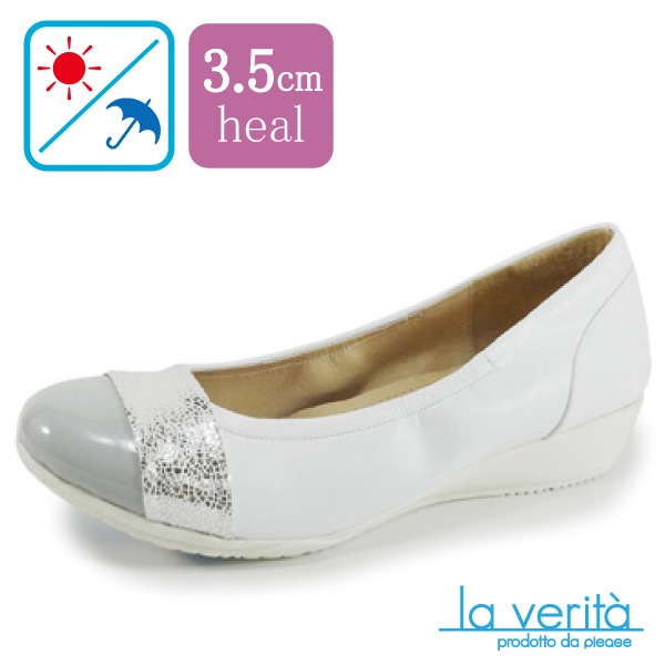 ラベリータ (ベネチア・ Venezia)no.2141 /ライトグレー/ラメ&エナメル/3.5cmヒール/Laverita