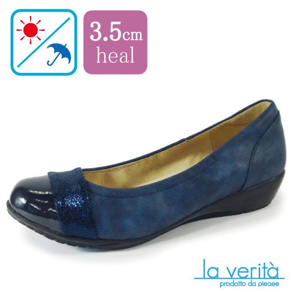ラベリータ (ベネチア・ Venezia)no.2141 /ネイビー/ラメ&エナメル/3.5cmヒール/Laverita