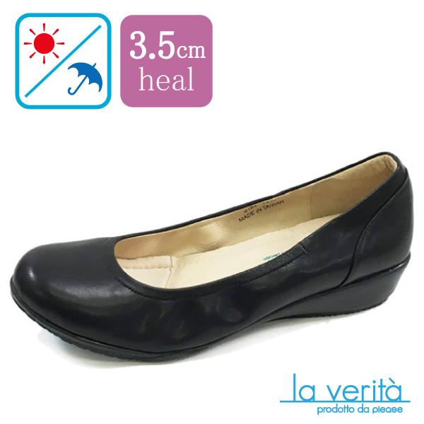 ラベリータ (ミラノ・ Milano)no.2152/ブラック/シンプルなプレーンタイプ/3.5cmヒール/Laverita