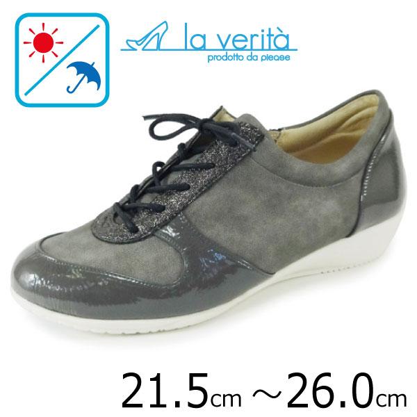 ラベリータ(モデナ・ Modena )no.2162/グレイ/スニーカー/3.5cmヒール/Laverita