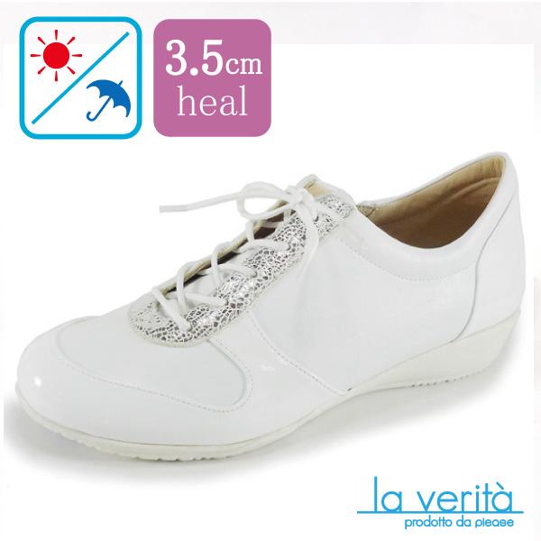 ラベリータ(モデナ・ Modena )no.2162/ホワイト/スニーカー/3.5cmヒール/Laverita