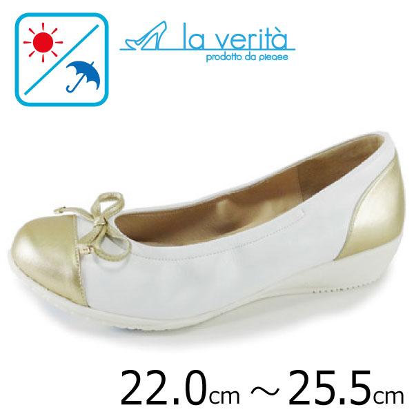 ラベリータ (ナポリ・ Napoli )no.2171/ホワイト×ゴールド/リボン/3.5cmヒール/Laverita