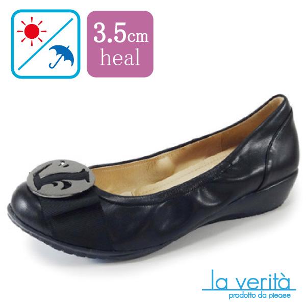 ラベリータ (アマルフィ・ Amalfi )no.2191 /ブラック/丸バックル/3.5cmヒール/Laverita